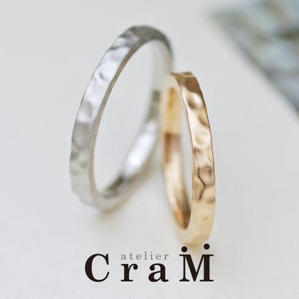 【atelier CraM(アトリエ クラム)】Tutime Loose(鎚目 ルーズ)/ 優しい鎚目でさりげないお洒落さの結婚指輪【カスタムオーダー】