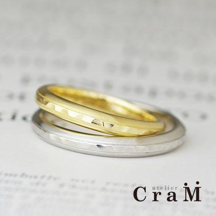 【atelier CraM(アトリエ クラム)】Unison Tutime(ユニゾン 鎚目)/ ぐるっと鎚目のアクセントがポイントの甲丸マリッジリング【カスタムオーダー】