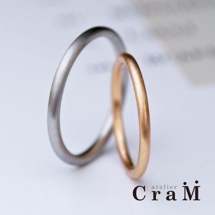【atelier CraM(アトリエ クラム)】丸線で作ったシンプルで細身の結婚指輪/Round(ラウンド)【カスタムオーダー】