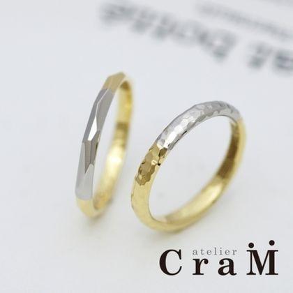 【atelier CraM(アトリエ クラム)】★スタッフおすすめ★WEBオーダー可能な結婚指輪★おうちで世界にひとつが作れる
