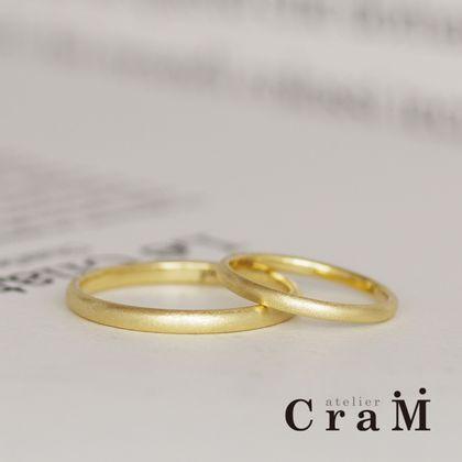 【atelier CraM(アトリエ クラム)】細身マットのカジュアルゴールドリング【セミオーダー】