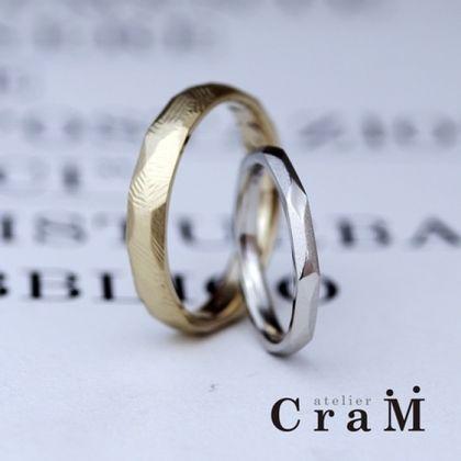 【atelier CraM(アトリエ クラム)】プラチナとゴールドのデザイン違いマリッジリング【手作り結婚指輪】