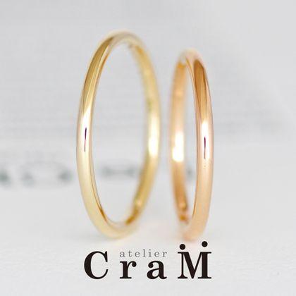 【atelier CraM(アトリエ クラム)】☆ペアで10万以内☆シンプルで着け心地の良いラウンドリング【セミオーダー】