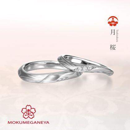 【OGAKI SASHIGEN(大垣さし源)】月桜