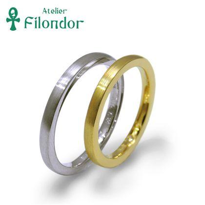 【アトリエフィロンドール】【アトリエ・フィロンドール】鍛造・細身でツヤを程よく消したスタイリッシュな結婚指輪