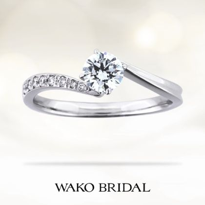 【WAKO BRIDAL+WORK SHOP】銀河系