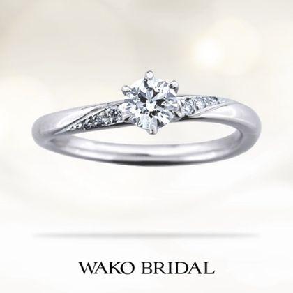 【WAKO BRIDAL+WORK SHOP】光