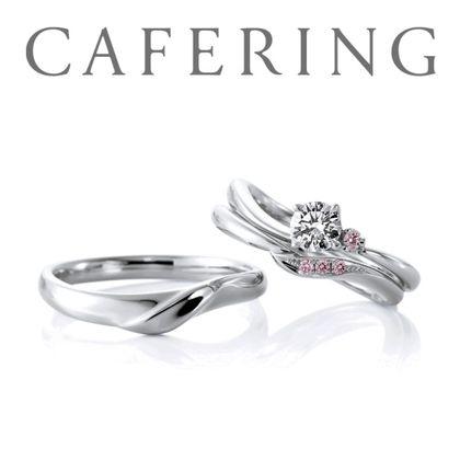 【Bridal Jewelry Fujita(ブライダルジュエリーフジタ)】ピンクダイヤモンド Rose hip [ローズヒップ]