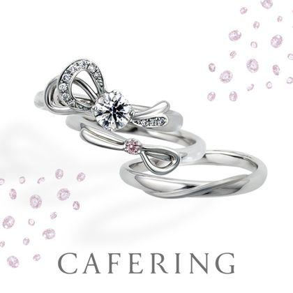 【Bridal Jewelry Fujita(ブライダルジュエリーフジタ)】Le Ruban [ル・ルバン]