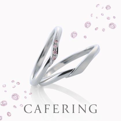 【Bridal Jewelry Fujita(ブライダルジュエリーフジタ)】「Cheri シェリ」 ピンクダイヤモンド マリッジリング