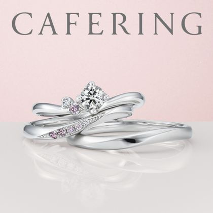 【Bridal Jewelry Fujita(ブライダルジュエリーフジタ)】ピンクダイヤモンド Robe de mariee [ローブドゥマリエ]