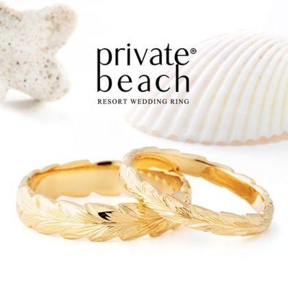 【Bridal Jewelry Fujita(ブライダルジュエリーフジタ)】LAU [葉]