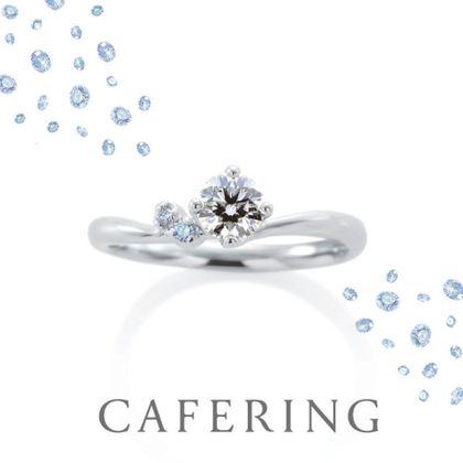 【Bridal Jewelry Fujita(ブライダルジュエリーフジタ)】「Robe de mariee ローブドゥマリエ」 アイスブルーダイヤモンド エンゲージリング
