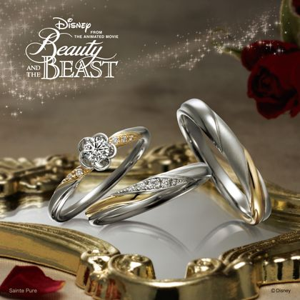 【Beauty and the Beast(ディズニー美女と野獣)】Sparkle of Love(スパークル・オブ・ラブ)