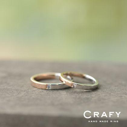 【CRAFY(クラフィ)】☆ふたりで作る☆結婚指輪 PT900&K18PG