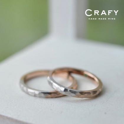 【CRAFY(クラフィ)】☆ふたりで作る☆結婚指輪 K18PG&PT900 私だけのオリジナルの模様【槌目×コンビネーション】