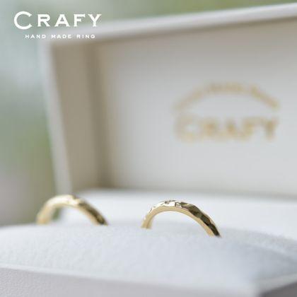 【CRAFY(クラフィ)】☆ふたりで作る☆結婚指輪 K18YG