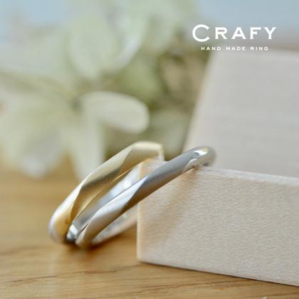 【CRAFY(クラフィ)】☆ふたりで作る☆結婚指輪 PT900&K18YG こだわり詰まったコンビネーション