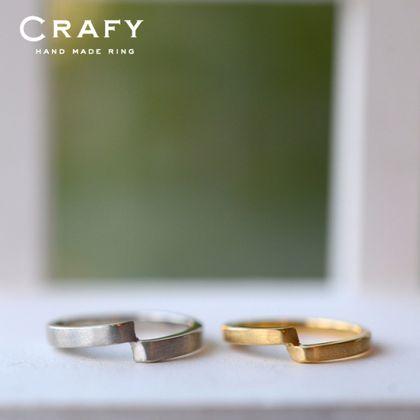 【CRAFY(クラフィ)】☆ふたりで作る☆結婚指輪 K18WG&K18YG