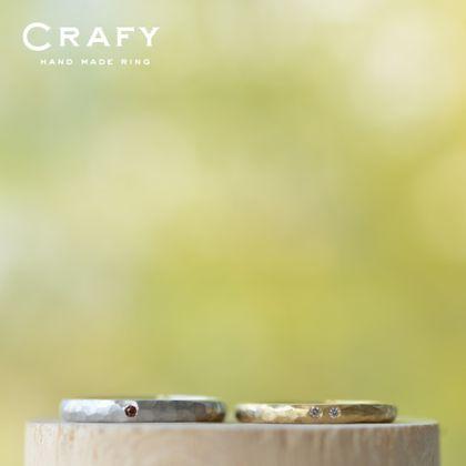 【CRAFY(クラフィ)】☆ふたりで作る☆結婚指輪 PT900&K18YG