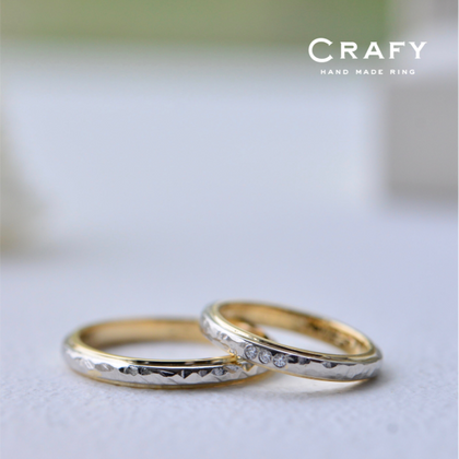 【CRAFY(クラフィ)】☆ふたりで作る☆結婚指輪 PT900×K18YG