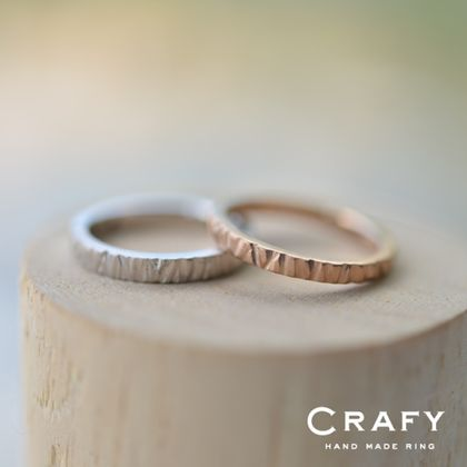 【CRAFY(クラフィ)】☆ふたりで作る☆結婚指輪 K18WG&K18PG