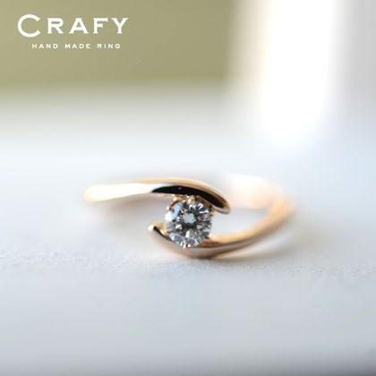【CRAFY(クラフィ)】☆サプライズプロポーズ☆婚約指輪 K18YG