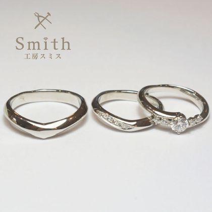 【Smith(工房スミス)】ふたりで作る手作り婚約指輪・結婚指輪