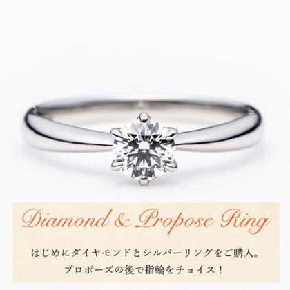 【BRIDGE ANTWERP BRILLIANT GALLERY(ブリッジ・アントワープ・ブリリアント・ギャラリー)】サプライズ プロポーズ リング