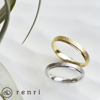 【renri(レンリ)】【手作り・オーダーメイド】布地のようなやわらかな表情を持つハンマーテクスチャー。