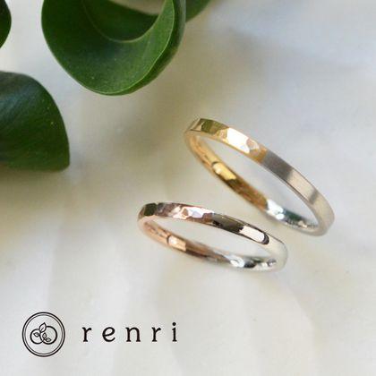 【renri(レンリ)】【手作り・オーダーメイド】模様と素材のコントラストが美しい、コンビカラーリング