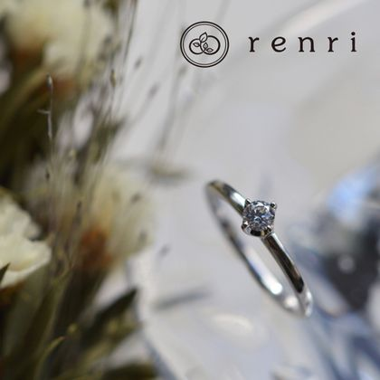 【renri(レンリ)】【手作り・オーダーメイド】すっきりとした、ストレートラインのエンゲージリング