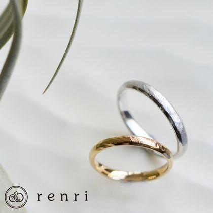 【renri(レンリ)】【手作り・オーダーメイド】和紙のような細かなつや消しの表情のデザイン