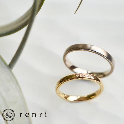 【renri(レンリ)】【手作り・オーダーメイド】ゴールドに施されたミル打ちがポイントのクラシカルデザイン。