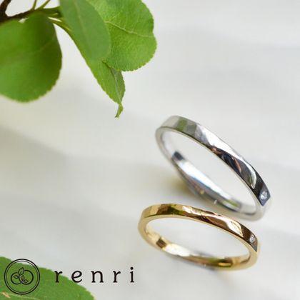 【renri(レンリ)】【手作り・オーダーメイド】半周ずつで切り替わったマットな質感とプレーンな輝き
