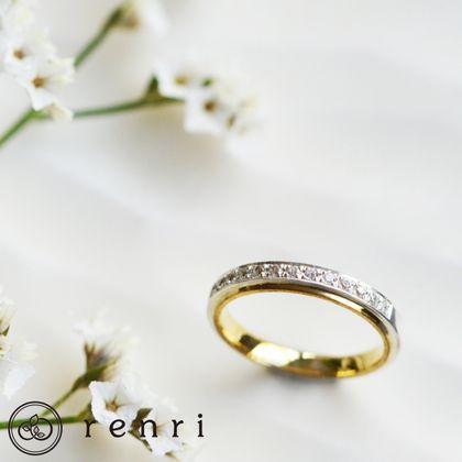【renri(レンリ)】【手作り・オーダーメイド】コンビカラーがダイヤモンドを引き立てるエタニティリング