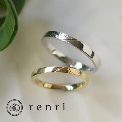 【renri(レンリ)】【手作り・オーダーメイド】スリットがアクセント、石目模様の指輪