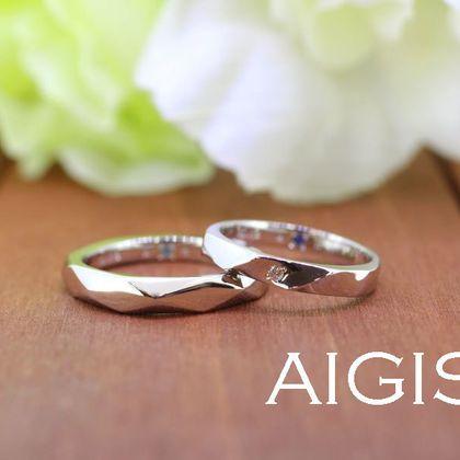 【AIGIS(旧:Jewel HAMA(ジュエルはま))】手作り感を楽しむこだわりの結婚指輪