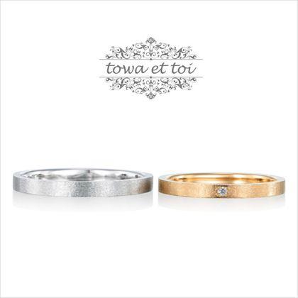 【towa et toi(トワエトワ)】doux【ドゥ】-心地よい- 君と一緒にすごす心地よさ