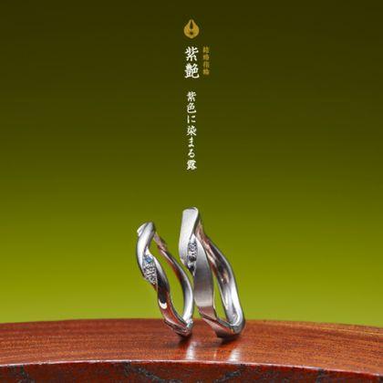 【シャルクレール】萬時 結婚指輪