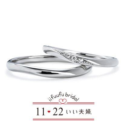 【シャルクレール】11♡22(いい夫婦)ブライダル