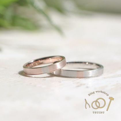 【ついぶ工房】【二人の想いが詰まった手作り結婚指輪】プラチナ/K18ピンクゴールド・平打ち型・ミルグレイン・コンビリング・マット仕上げ