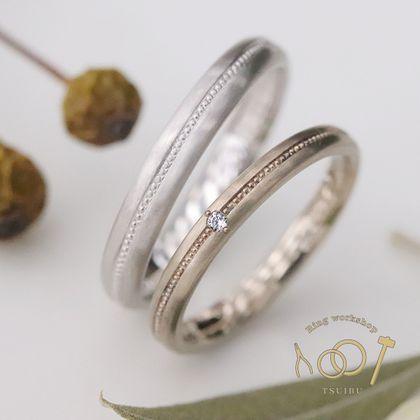 【ついぶ工房】【二人の想いが詰まった手作り結婚指輪】プラチナ/K18ホワイトゴールド・甲丸型・ミルグレイン・マット仕上げ