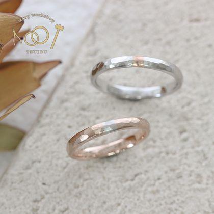 【ついぶ工房】【二人の想いが詰まった手作り結婚指輪】プラチナ/K18ピンクゴールド・甲丸槌目型・コンビリング・マット仕上げ