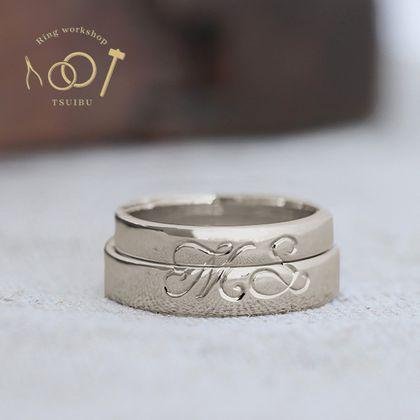 【ついぶ工房】【二人の想いが詰まった手作り結婚指輪】K18ホワイトゴールド・平打型・手彫り・鏡面仕上げ