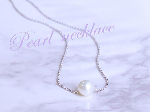 ☆予約来店で必ず貰える☆「アコヤ本真珠のプチネックレス」プレゼント♪