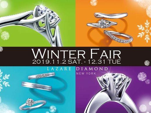 Winter Fair開催!!