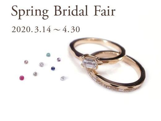 <<オレッキオ Spring Bridal Fair>> 誕生石をプレゼント♪