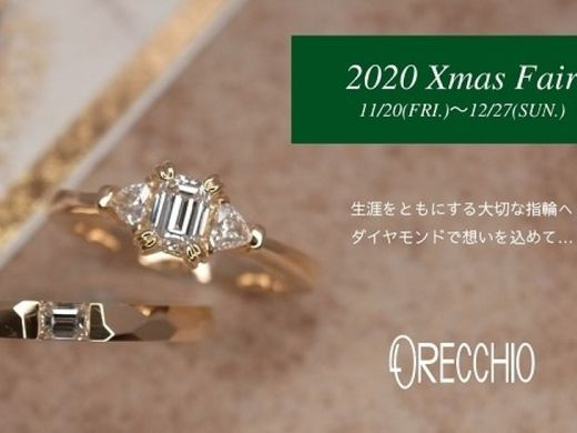 オレッキオ【2020 Xmas fair】11.20.Fri.~12.27.Sun.