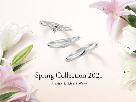 【重ね着けも美しい】新作ブライダルジュエリー(婚約指輪、結婚指輪)を発売します(3/12)